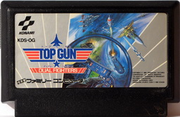 Top Gun Dual Fighters [famicom]